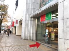 軽貨物配送本舗 埼玉浦和支店の道案内03