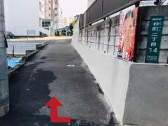 軽貨物配送本舗 埼玉浦和支店の道案内07